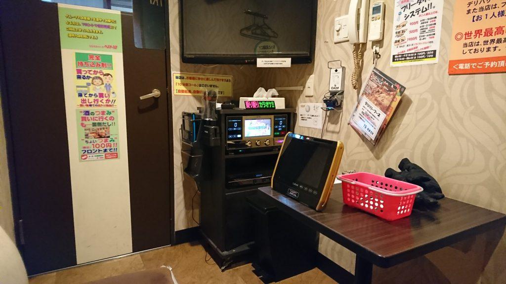 カラオケベスト10武蔵小山店