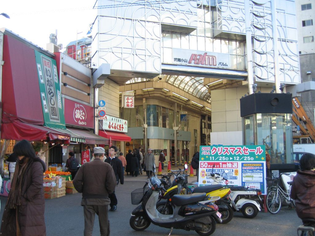 ベリテの武蔵小山本店