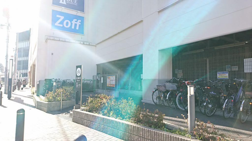 武蔵小山駅ビル駐輪場(A区画)